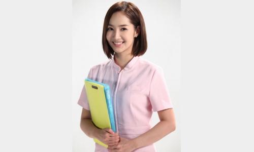Điểm chuẩn Đại học Điều dưỡng Nam Định 06 năm gần đây