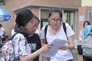 Nhiều trường ĐH công bố hình thức tuyển sinh mới năm 2019